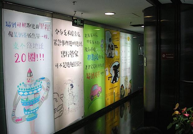 yongche-entrance-2