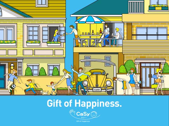 CaSy-gift