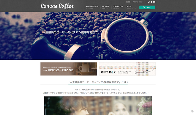 CanvasCoffee