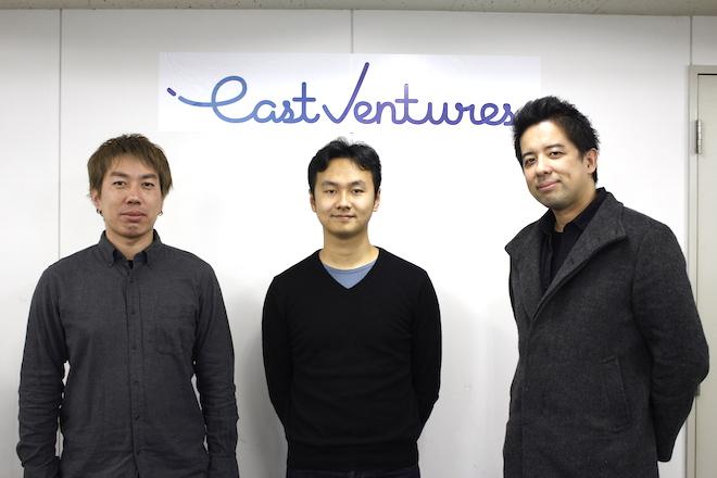 左から、East Ventures フェロー大柴氏、シェルフィー代表呂 俊輝氏、East Venturesパートナー松山太河氏