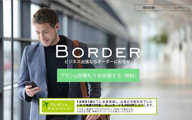 border_featuredimage