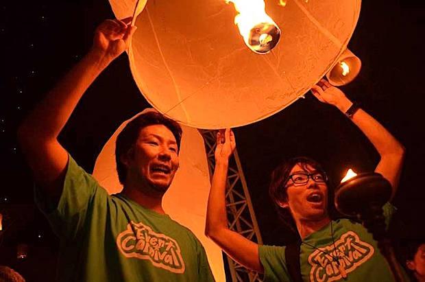 event-carnival-chiangmai