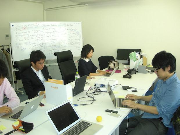 merrybiz-office1