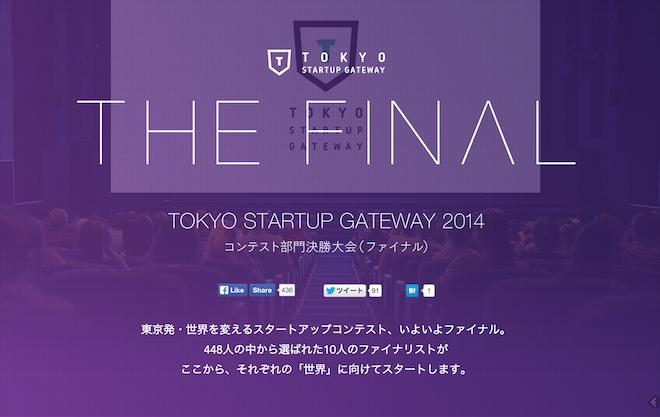 startupgateway
