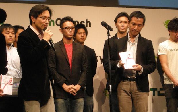 tct2014-startup-battle-special-award-winner-openlogi