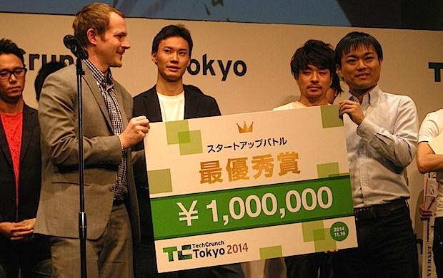 tct2014-startup-battle-winner-agic