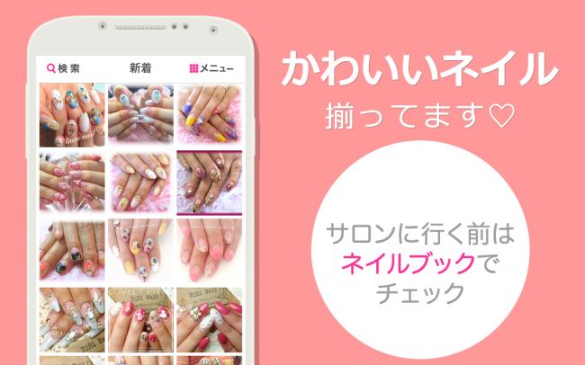 Android_screenshot_01