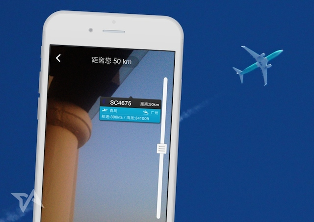 Baidu-now-has-an-eye-in-the-sky-with-launch-of-new-flight-tracker-app-01