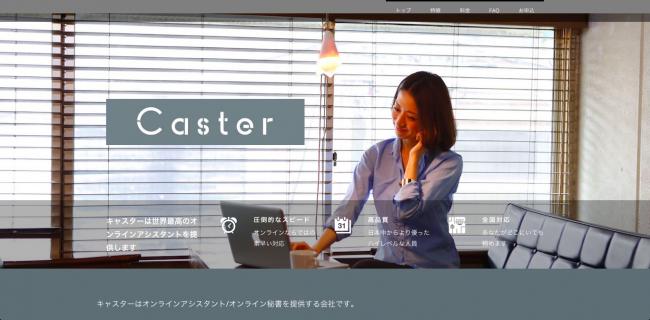 Caster-website