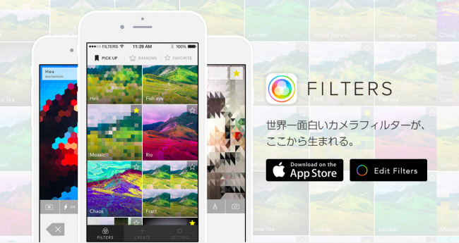 Filters-website