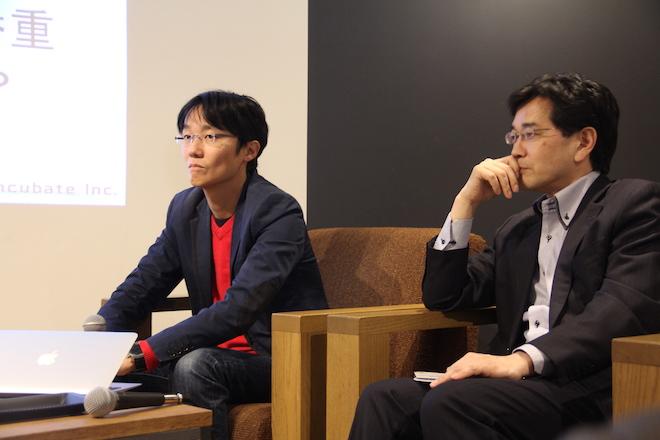 ドーガン林氏(左)とSMBCベンチャーキャピタル太田氏(右)