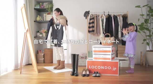 Locondo-TV-commercial
