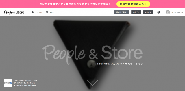 People-and-Store-website