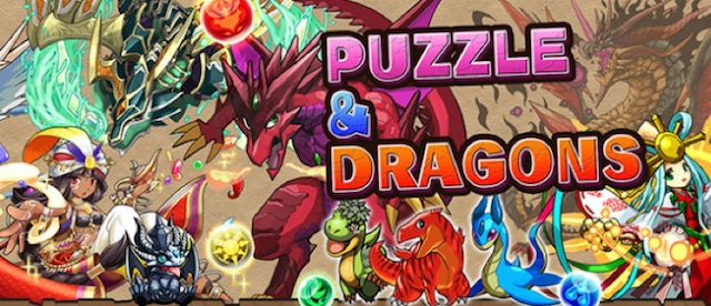 Puzzles-and-Dragons