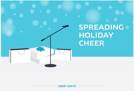Uber-Tokyo-Christmas