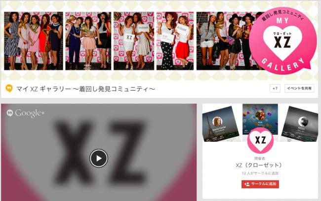 XZ_YouTube