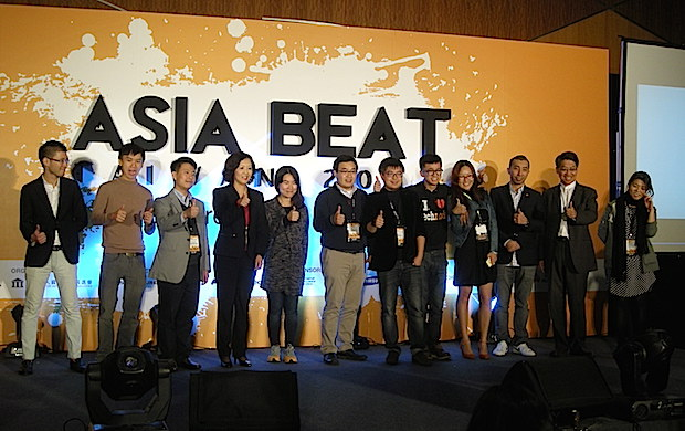 asiabeat-day2-featuredimage