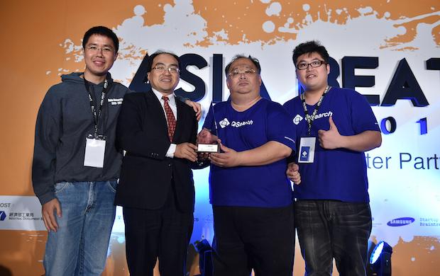 asiabeat2014-winner-qsearch