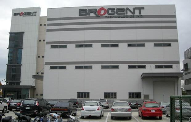 brogent-building