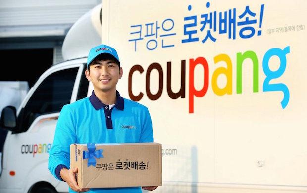 coupang-men-customer-service-reps