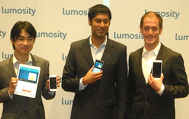 lumosity_featureimage