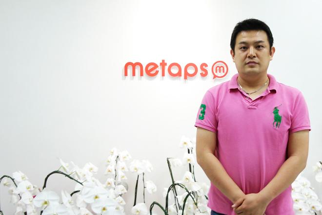 metaps1