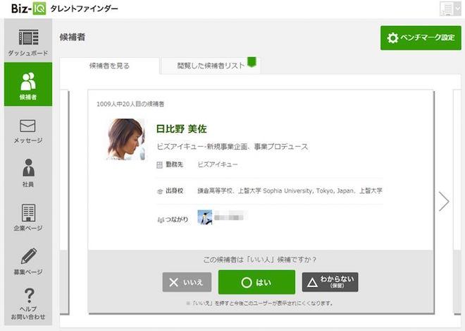 sample_kouhosyapush
