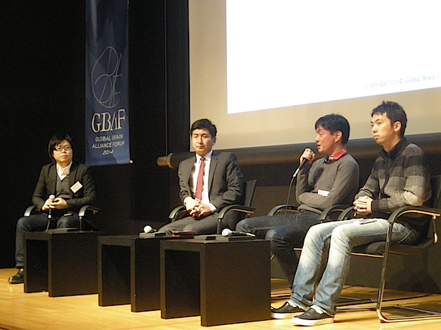 startup-growth-panel-2