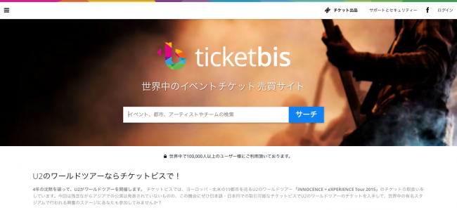 ticketbits-website