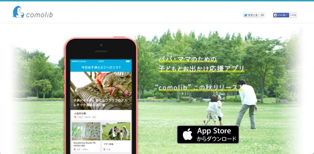 Comolib-website