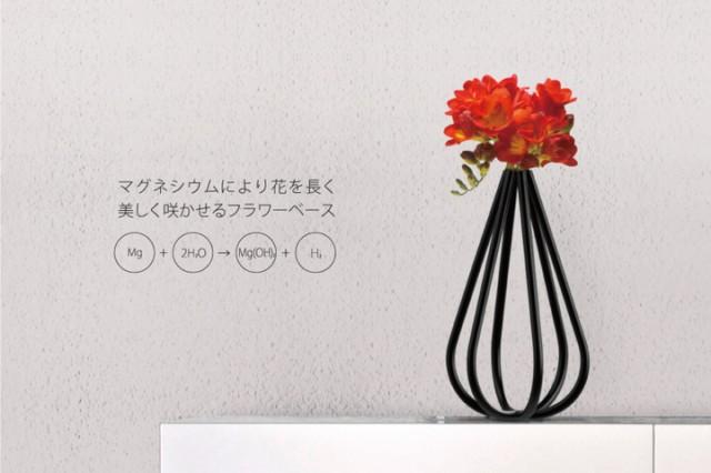 yonanpさんが投稿したデザイン案