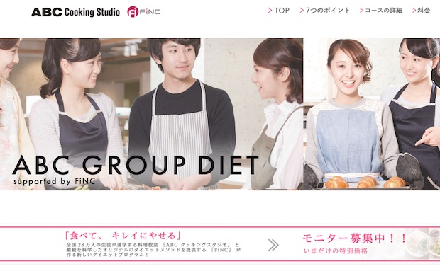 abc-cooking-studio-finc_featuredimage