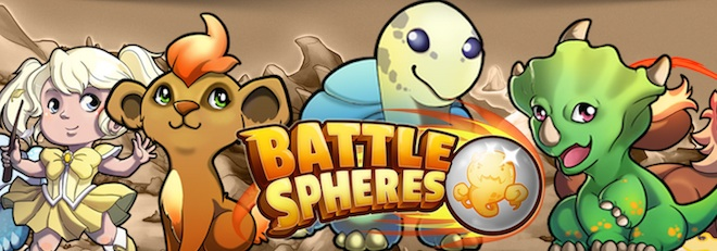 battle-spheres