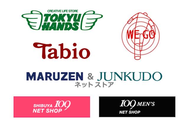 flipdesk_client_logos