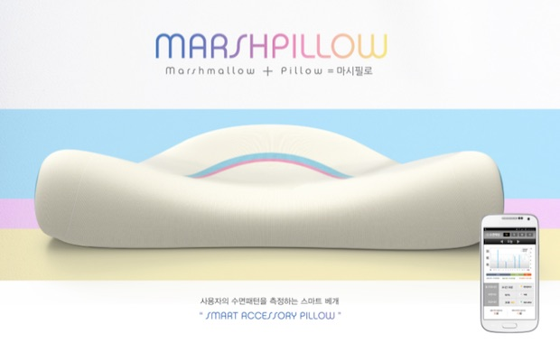 marshpillow_featuredimage
