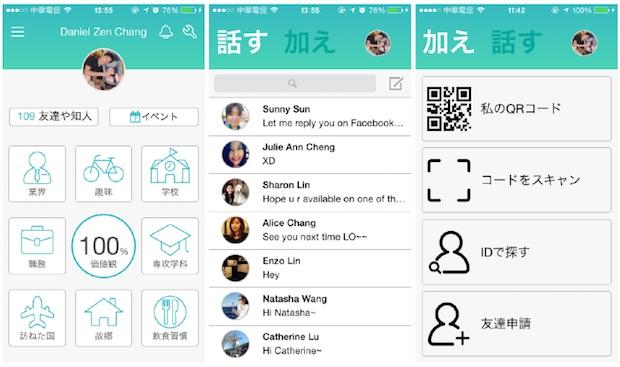 simila.me_screenshot3