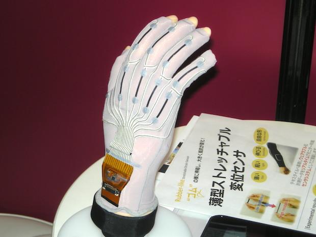 stretchable-sensor1
