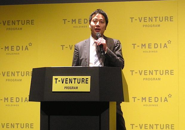 t-venture-2015-public-review-share-hatake-1