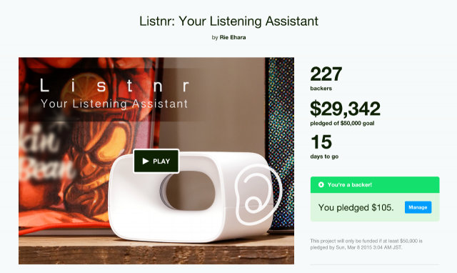 Listnr__Your_Listening_Assistant_by_Rie_Ehara_—_Kickstarter