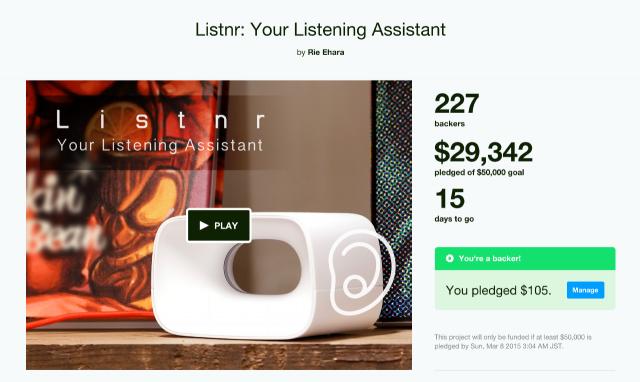 Listnr__Your_Listening_Assistant_by_Rie_Ehara_—_Kickstarter