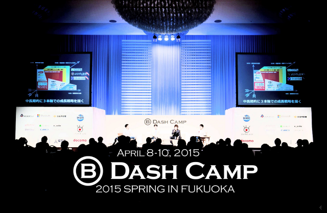 B_Dash_Camp_2015_Spring_in_Fukuoka