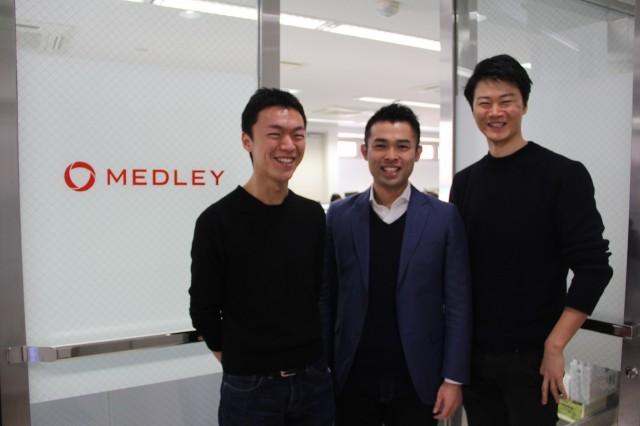 (左から)執行役員の石井大地氏、代表取締役医師の豊田剛一郎氏、代表取締役社長の瀧口浩平氏