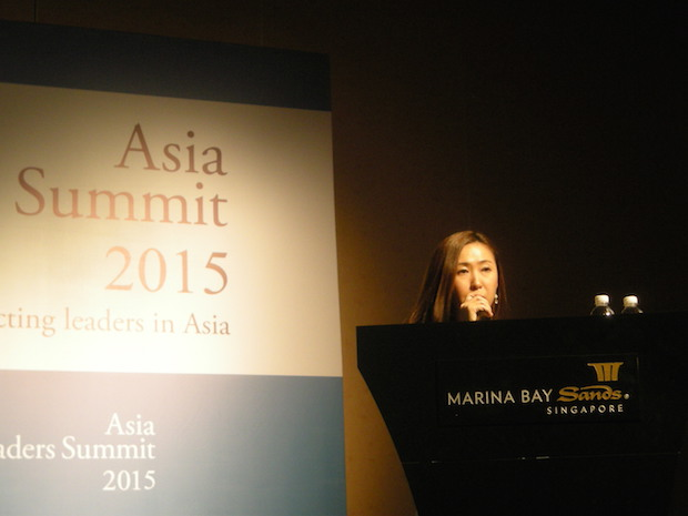 asia-leaders-summit-2015-session2-iemo