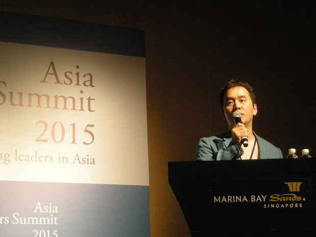 asia-leaders-summit-2015-session2-vingle