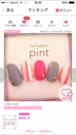 nail-photo