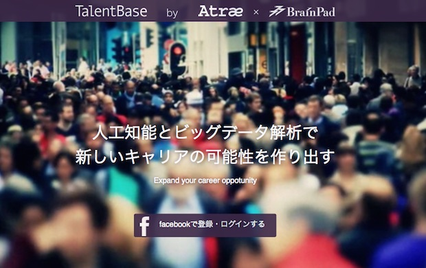 talentbase_featuredimage