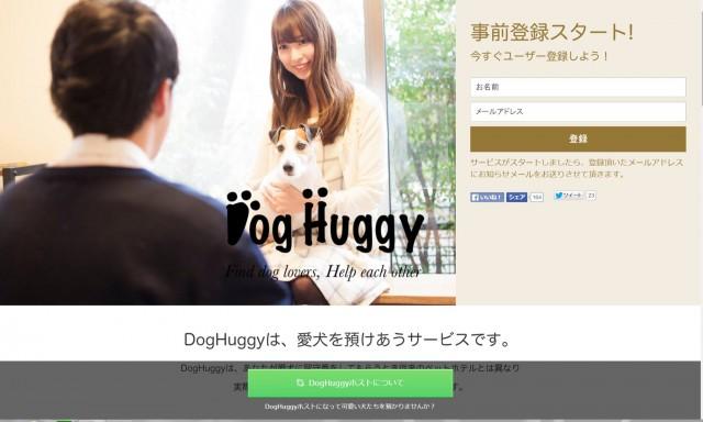 DogHuggy-website