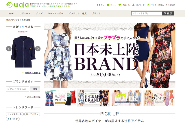 waja_ワジャ_海外ファッション通販サイト