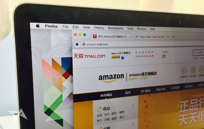 Amazon-sucks-it-up-in-China-opens-a-store-on-Alibabas-marketplace