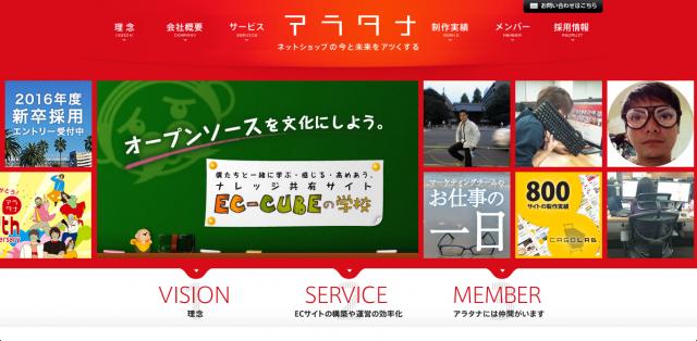 Aratana-website